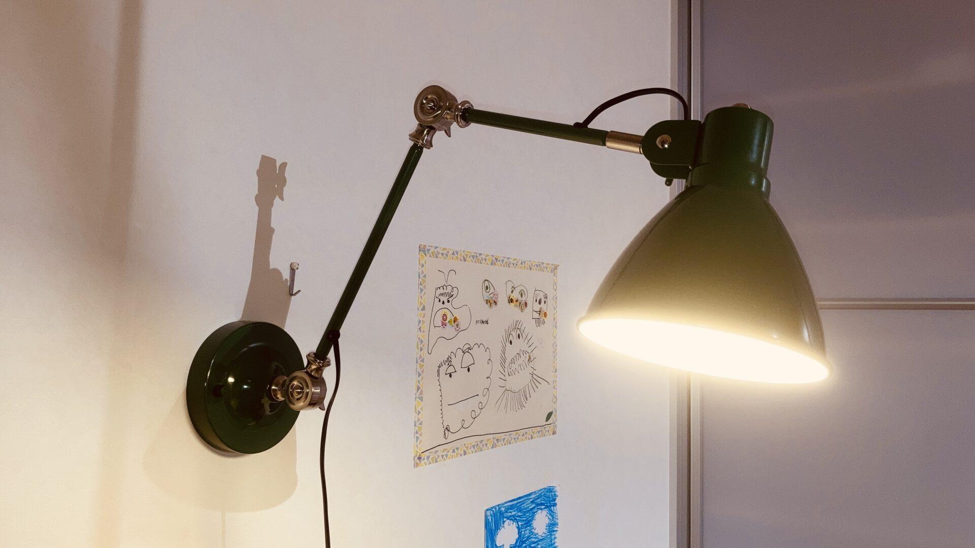 これは壁掛けライトの写真